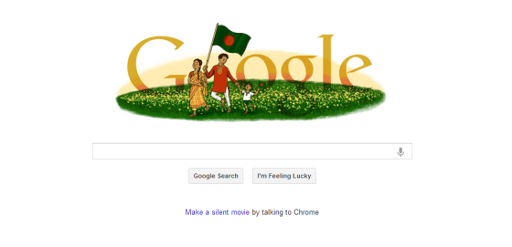 Google Doodle on Bangladesh Independence Day