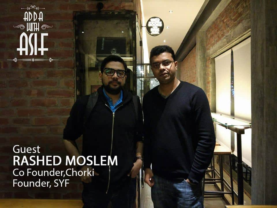 Adda with Asif: Rashed Moslem