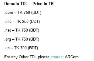 domain price tk
